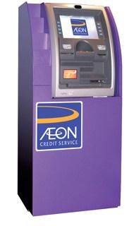 bezpłatne bankomaty w Tajlandii