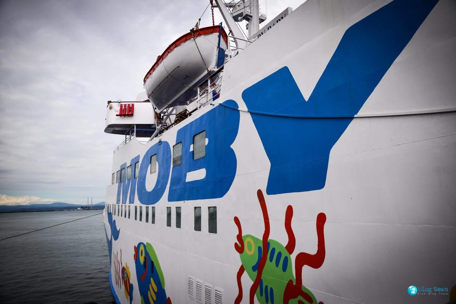 Moby ferry  - Piombino to Portoferraio