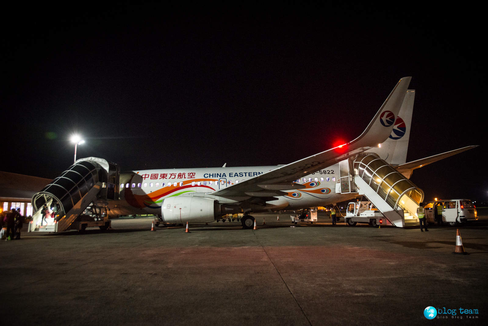China Eastern Airlines on Male Airport